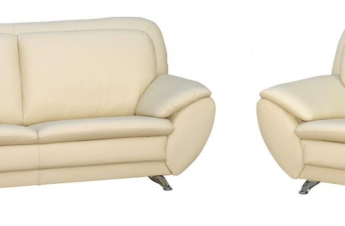 Bari, bőr kanapé és fotel 341,600 Ft